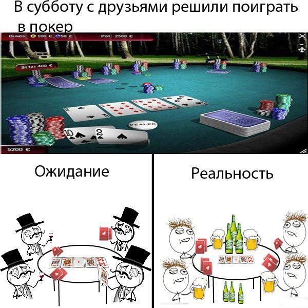 Елена, картинки прикольные покер