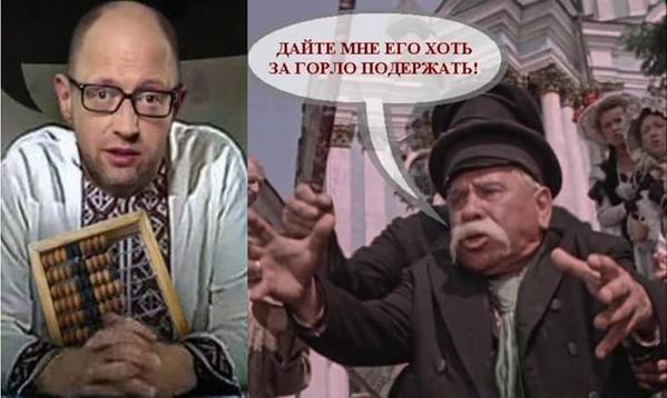 """Всемирный банк дает Украине $120 тысяч для """"прозрачности"""" строительства дорог - Цензор.НЕТ 386"""