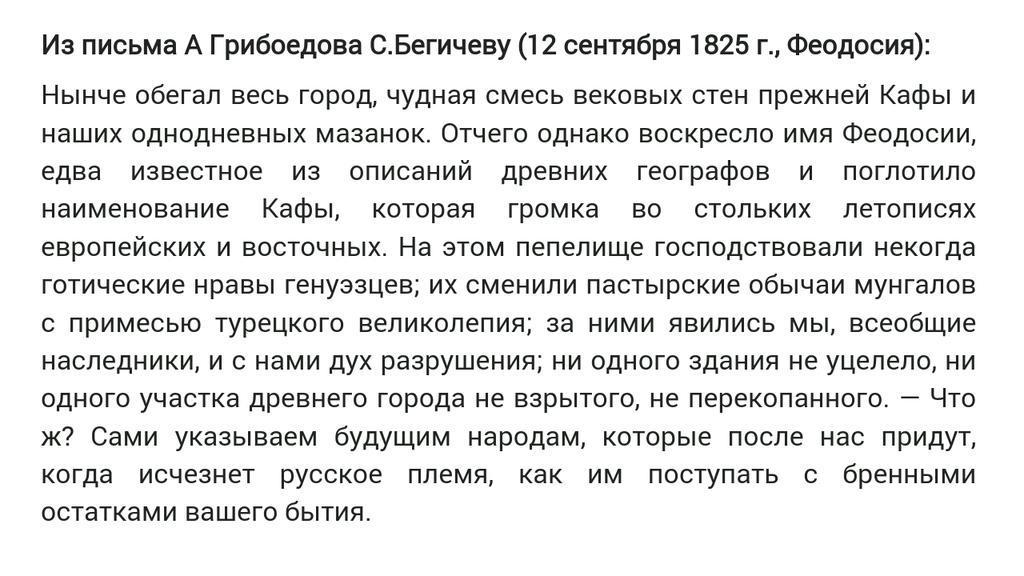 Асад слетал к Путину, чтобы обсудить бомбардировки Сирии, - Песков - Цензор.НЕТ 634