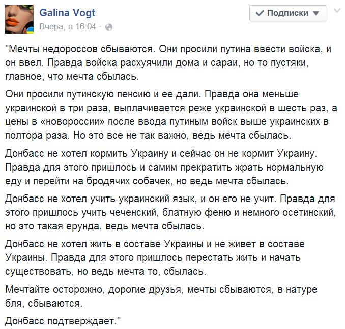 """Украина построит железную дорогу из Одессы в Молдову в обход Приднестровья, - """"Укрзализныця"""" - Цензор.НЕТ 9158"""