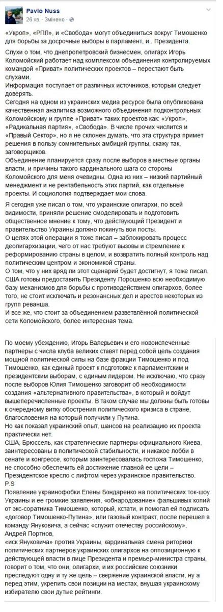 Суд приговорил к трем годам заключения тюремщиков Тимошенко - Цензор.НЕТ 8848