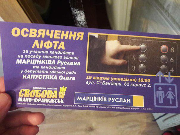 Депутат горсовета задержан при получении 15 тыс долларов взятки в Черкасской области - Цензор.НЕТ 6432