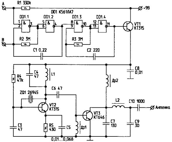 Схема генератора фиат альбеа 14