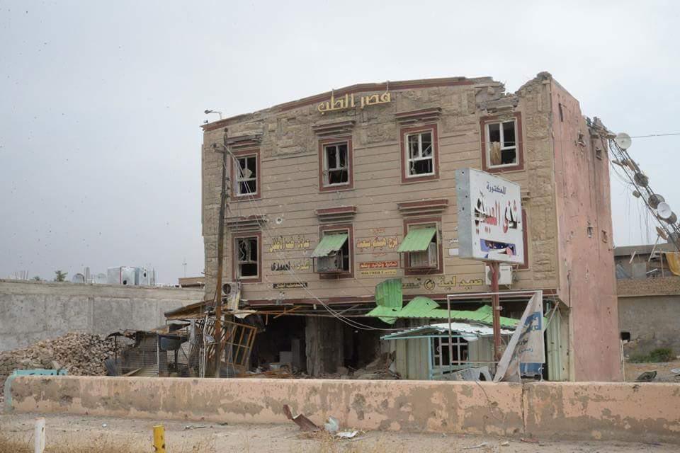 متابعة مستجدات الساحة العراقية - صفحة 18 CRyKsVqWEAAMyyW