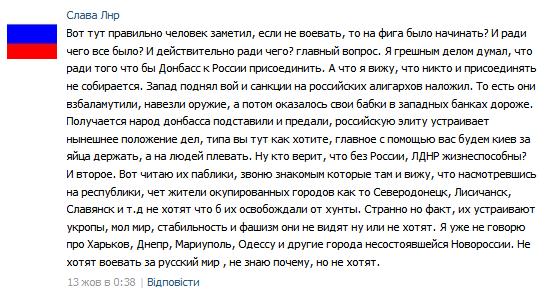 Оккупанты начали отвод танков, легкой артиллерии и минометов на юге Донетчины, - Порошенко - Цензор.НЕТ 6062