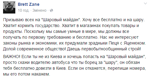 Кабмин одобрил концепцию судебной реформы. Судьи будут набираться по принципу новой полиции, - Яценюк - Цензор.НЕТ 2519