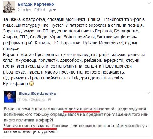 Яценюк: Попытки вернуть спецпенсии через Конституционный Суд - это наступление на права и свободы миллионов украинцев - Цензор.НЕТ 8181
