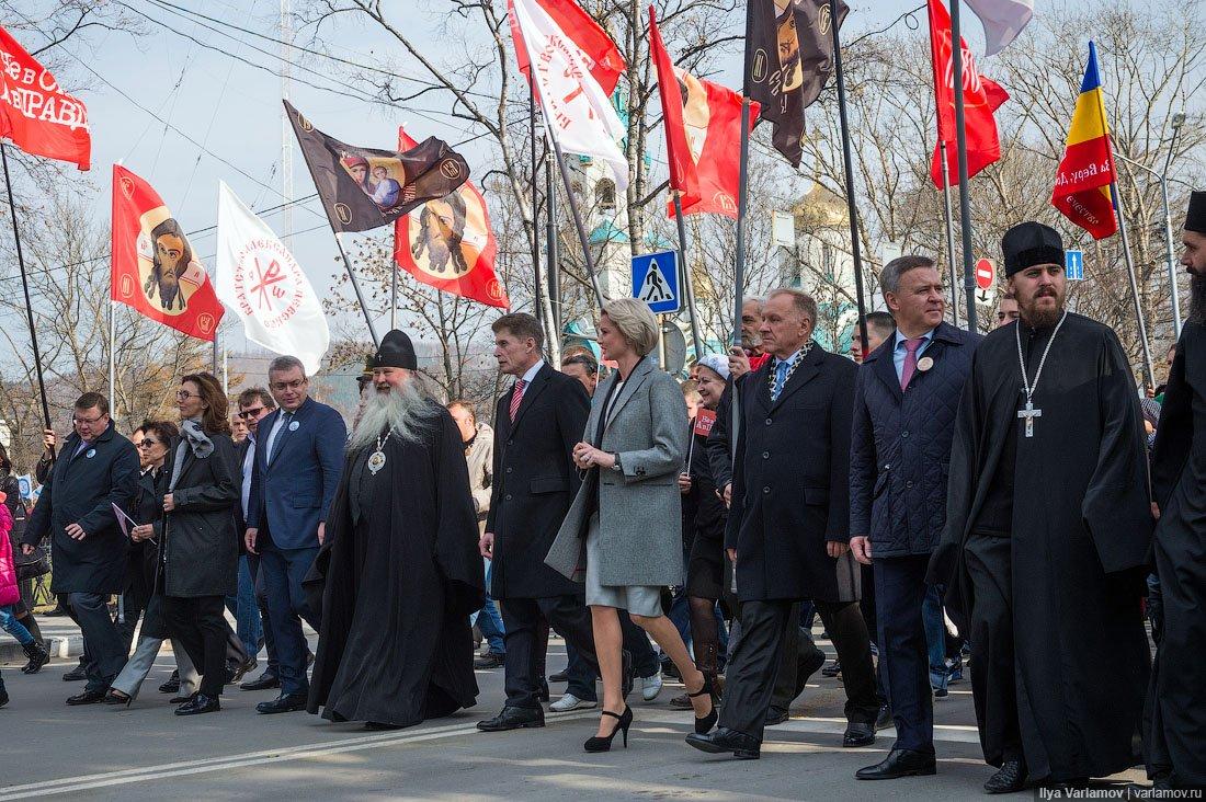 Лукаш доставили в Печерский райсуд Киева для избрания меры пресечения - Цензор.НЕТ 5844