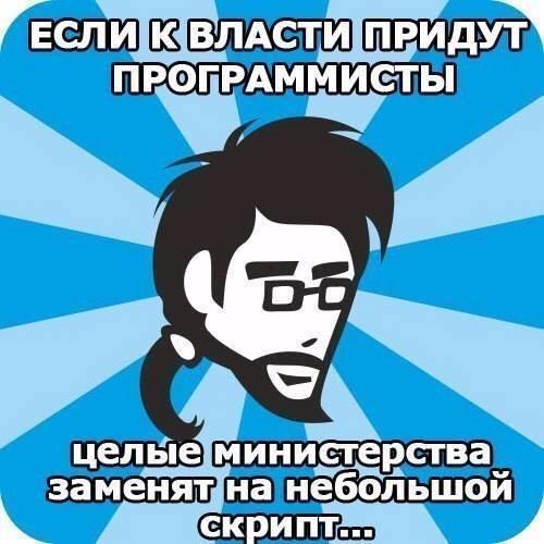 """""""С понедельника я возвращаюсь из отпуска на работу"""", - Москаль на встрече с Порошенко - Цензор.НЕТ 9828"""