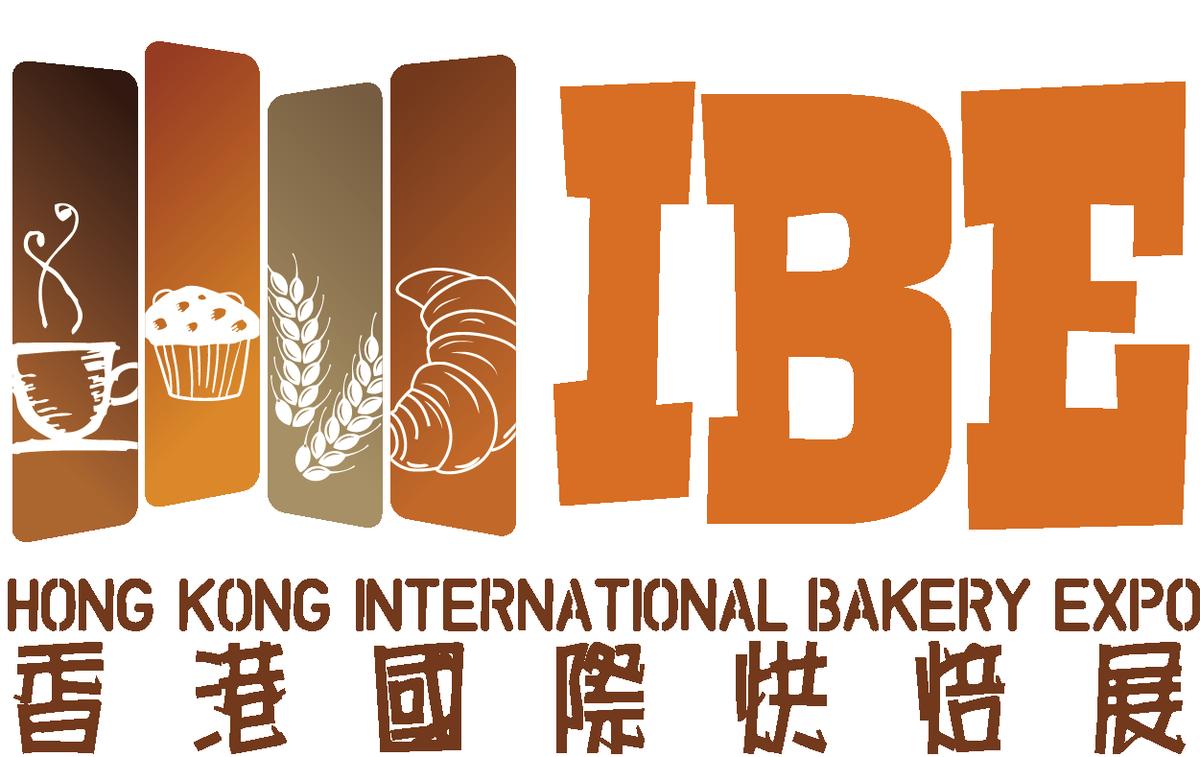 HKIBE-2018 соберет хлебопеков во всего мира в Гонконге в декабре