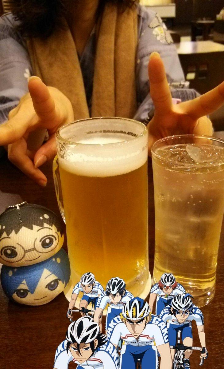 ビールを引く箱根学園 https://t.co/RSGIIAgGVJ