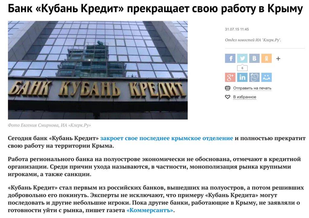 В МВД не исключают попыток силовых провокаций в Днепропетровске, Павлограде, Запорожье и Ужгороде 15 ноября - Цензор.НЕТ 6842