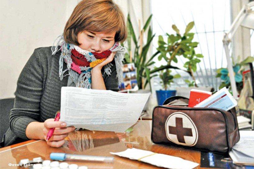 Входят ли больничные листы в расчет среднесписочной численности