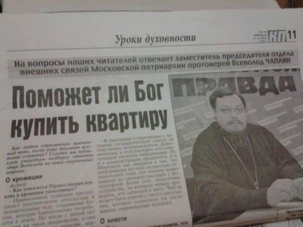 Пограничника-взяточника выявили на Львовщине - Цензор.НЕТ 1544