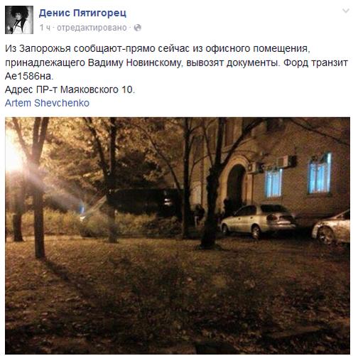 ЦИК объявила результаты выборов в семи городах Харьковщины - Цензор.НЕТ 7473