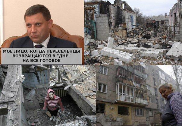 Боевики возобновили обстрелы украинских позиций на Донецком и Луганском направлениях, - спикер АТО - Цензор.НЕТ 9907