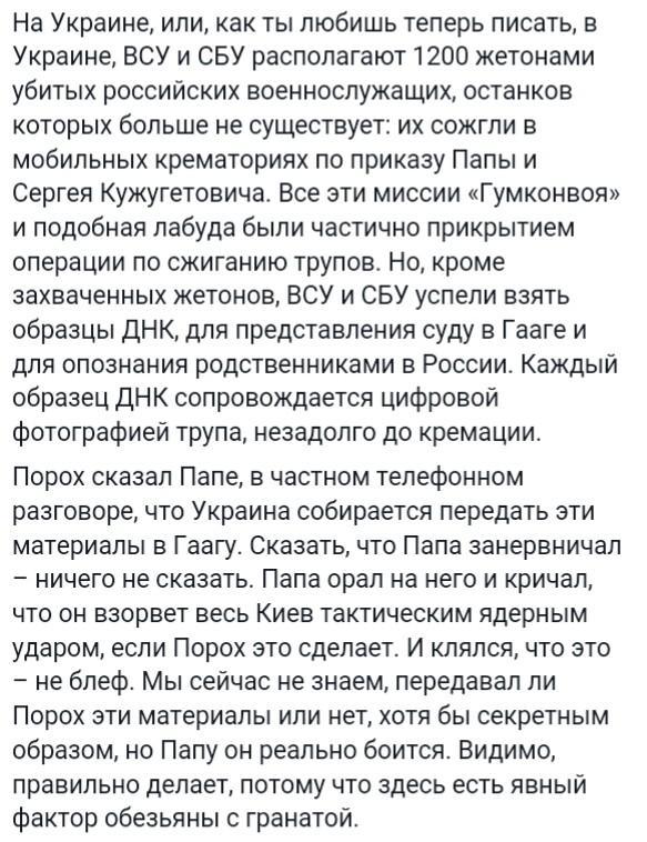 Заместитель Генсека ООН призвал закрепить прекращение огня на Донбассе - Цензор.НЕТ 4335