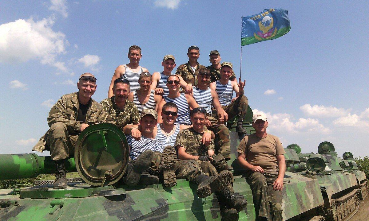 Порошенко поздравил украинских артиллеристов с профессиональным праздником - Цензор.НЕТ 2690