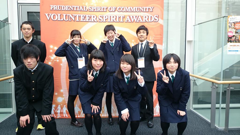 前沢高等学校制服画像