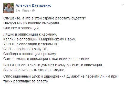 """""""Это первый сигнал экономического роста"""", - Яценюк об увеличении ВВП в 3 квартале на один процент - Цензор.НЕТ 4859"""
