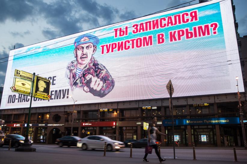 Чубаров призвал Кабмин в ответ на нарушения оккупантами прав человека временно прекратить поставки электроэнергии в Крым - Цензор.НЕТ 3448
