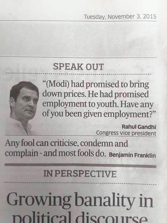 ROFL. Benjamin Franklin trolls Pappu Gandhi. https://t.co/HiA5ttevyf