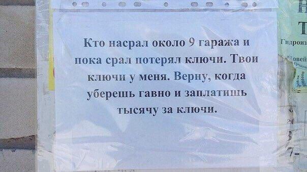 Пограничника-взяточника выявили на Львовщине - Цензор.НЕТ 3213