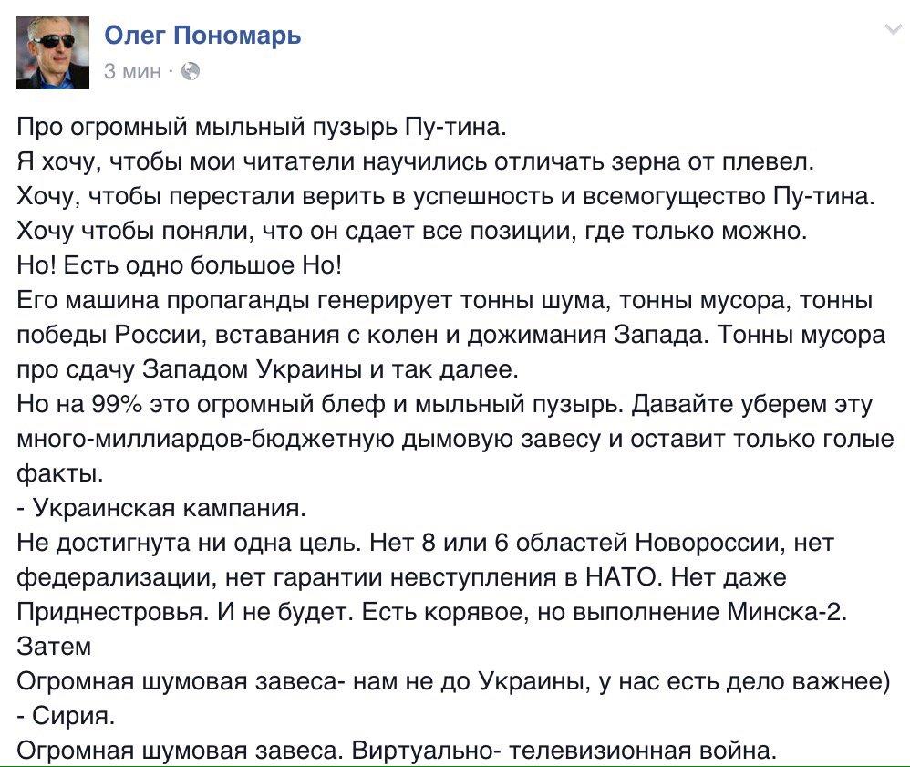 Москва поддерживает контакты с Киевом, - МИД РФ - Цензор.НЕТ 8653
