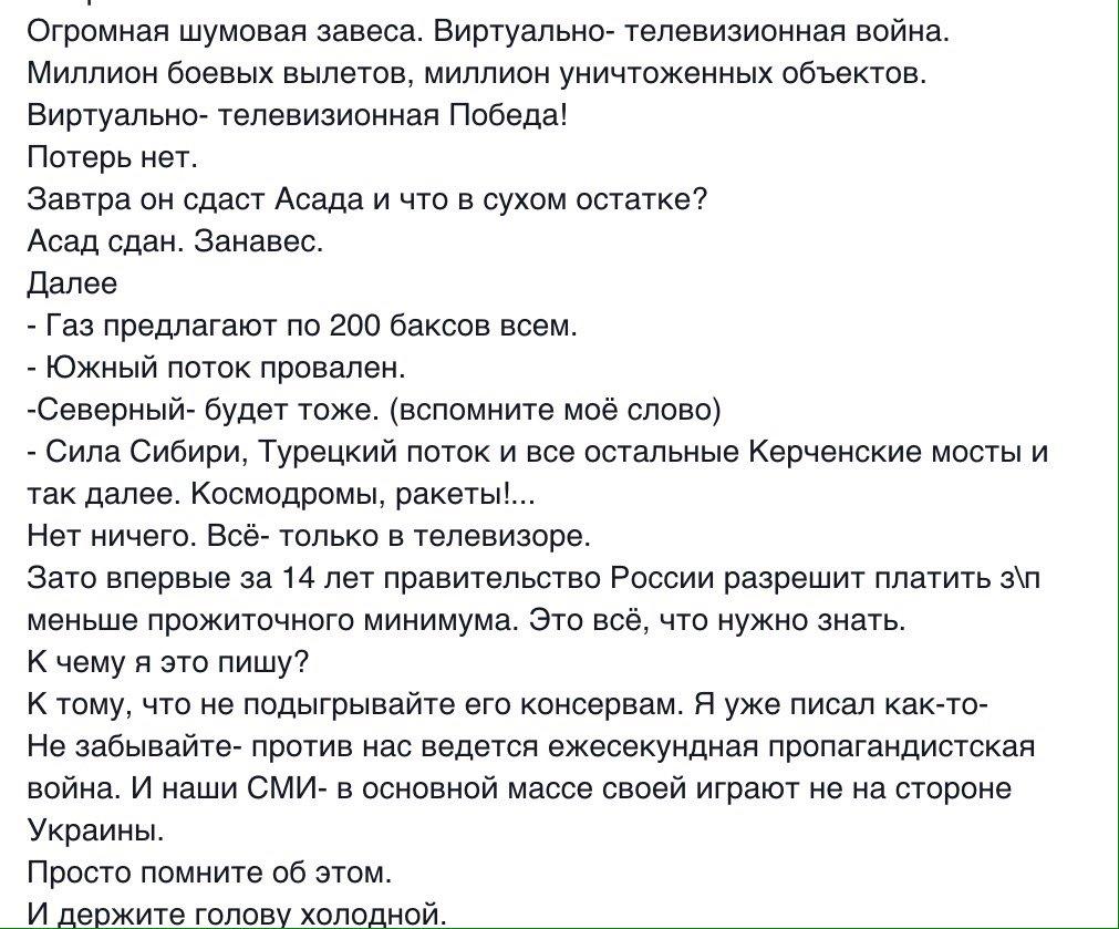 Москва поддерживает контакты с Киевом, - МИД РФ - Цензор.НЕТ 3422