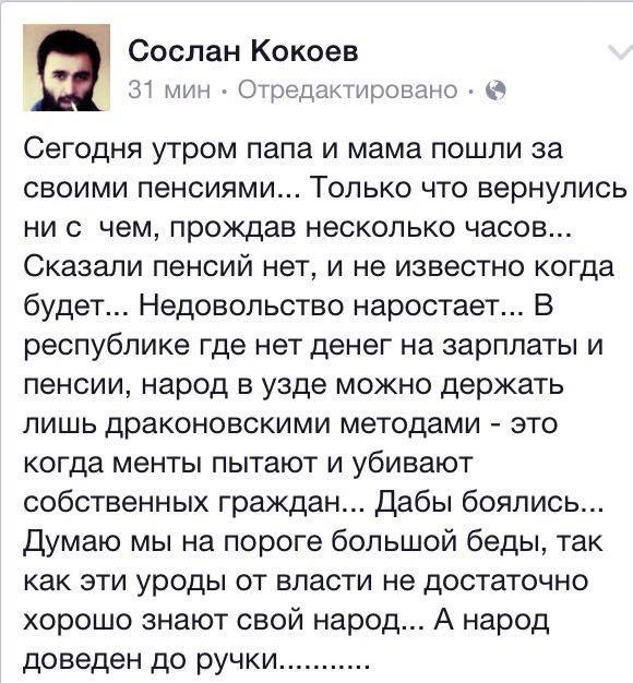 """Егор Соболев призвал нардепов отправить Шокина в отставку: """"Это последний шанс. Дальше все сильнее и страшнее будет говорить улица"""" - Цензор.НЕТ 9617"""