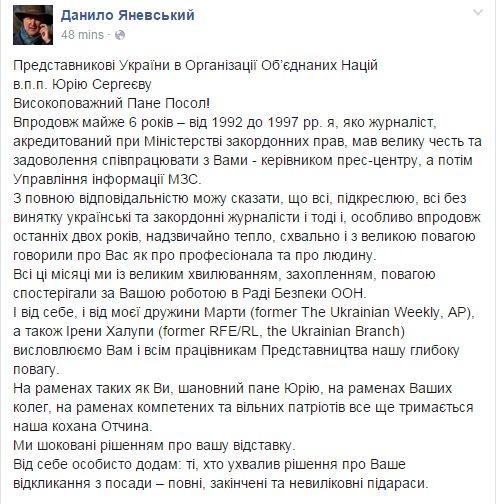Трое военнослужащих 92-й мехбригады получили ранения в результате обстрела боевиками в районе Трехизбенки, - Луганская ВГА - Цензор.НЕТ 8834
