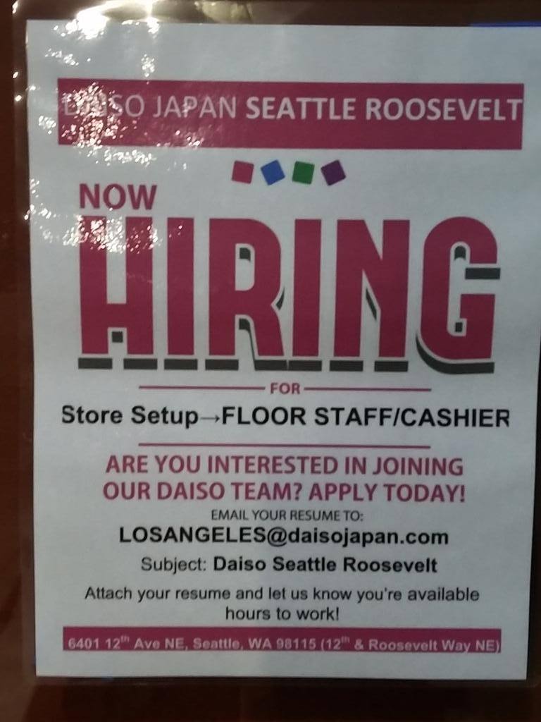 "The Roosevelt Blog on Twitter: ""....based on this sign, Daiso is ..."