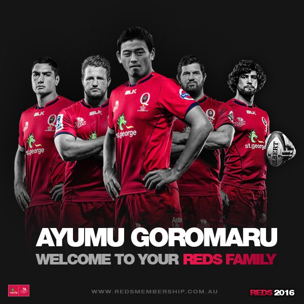 NEWS | #RedsRugby sign Japanese fullback Ayumu Goromaru ahead of 2016 @SuperRugby season: https://t.co/mhbFq1jYWk https://t.co/Wnp9NetJb0