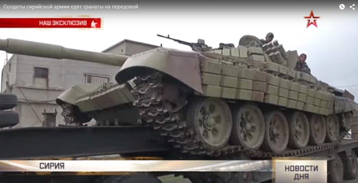 الوحش الفولاذي لدى قوات الجيش السوري .......الدبابه T-72  - صفحة 2 CS7Ae-iUYAAplix