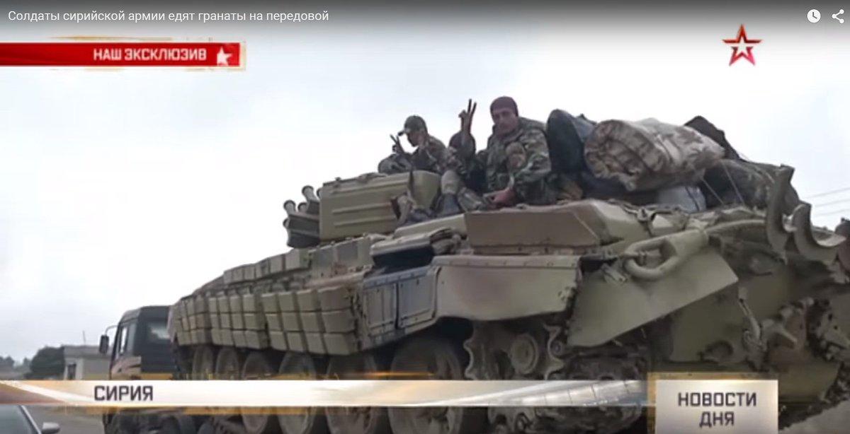 الجيش السوري يبدأ رسميا باستخدام دبابات T-72B  CS7Ae11UkAAniEY