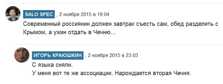 На ультиматумы мы не пойдем, - Пивоварский об авиасообщении с РФ - Цензор.НЕТ 9023
