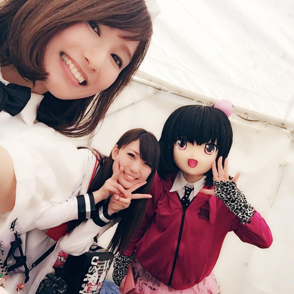 渋谷かおり on Twitter \u0026quot;お天気にも恵まれて周りには素敵な方々が沢山いて\u2026\u2026 あぁ。大分スキっちゃ♡ 方言女子にも萌えたす(/ω\) 大痛EXPO2015 神戸アニスト