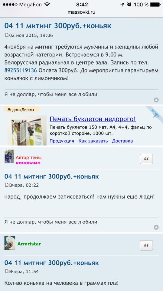 Планируется проведение масштабного тестирования сотрудников МВД, - Геращенко - Цензор.НЕТ 1266