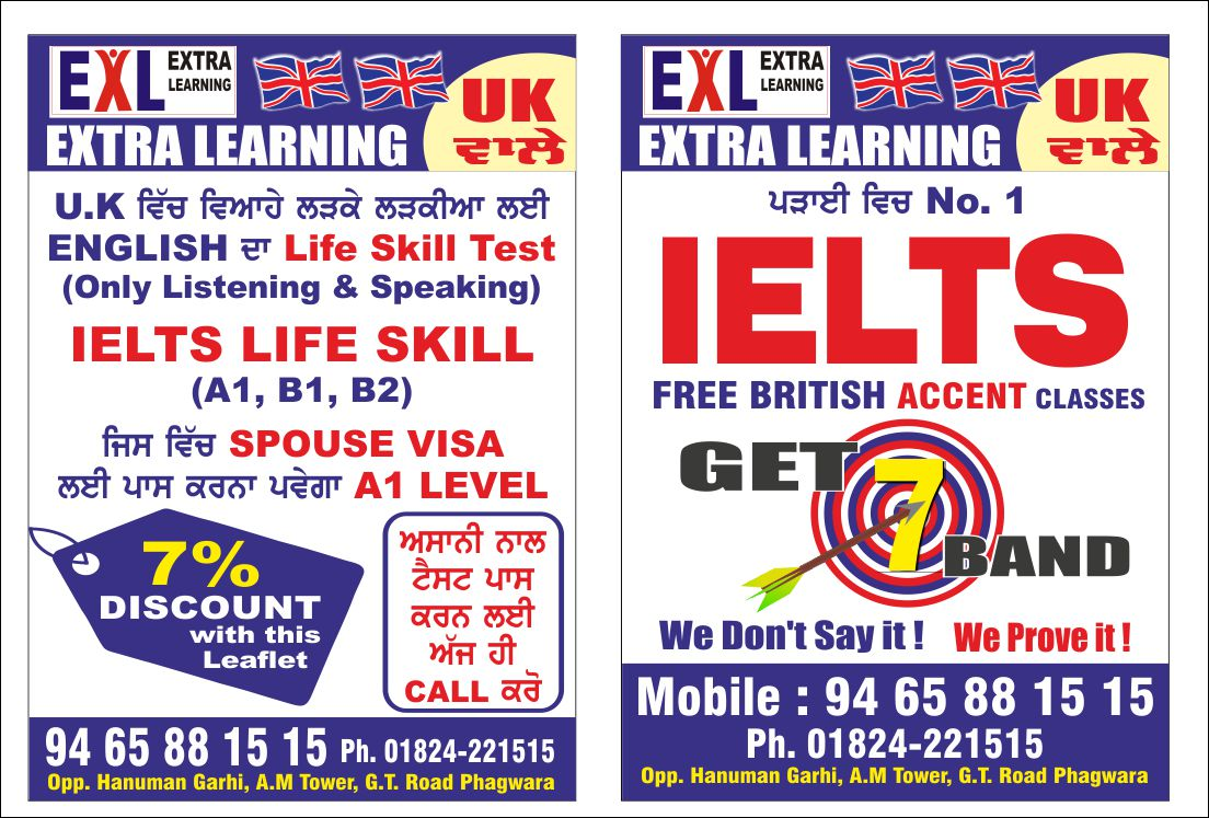 Extra Learning (@ExtraLearning1) | Twitter