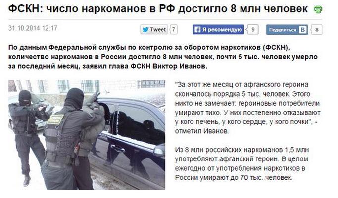 """Экс-глава фракции ПР Ефремов не признает свою вину в принятии """"диктаторских законов"""": """"Я считаю, что все было нормально"""" - Цензор.НЕТ 6307"""