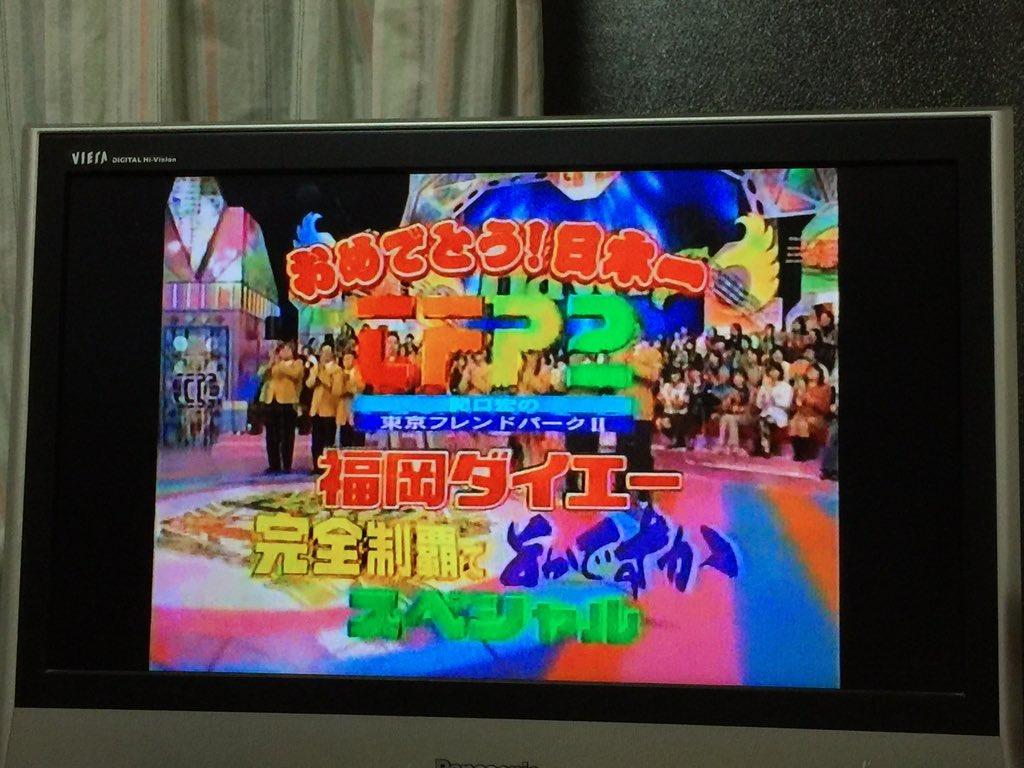 """ママァ~♪ auf Twitter: """"2003年..."""