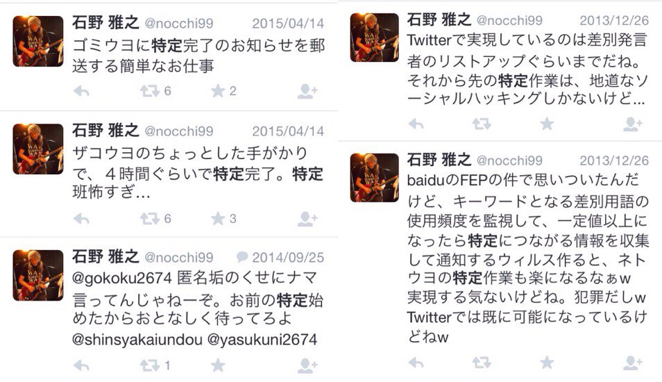 はすみリスト hashtag on Twitte...