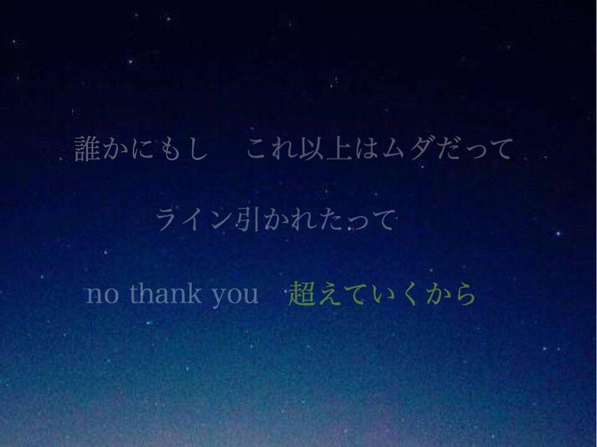 """IKE⇔SINON on Twitter: """"明日ア..."""