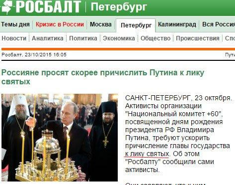 """Егор Соболев о решении КС по закону о люстрации: """"Это не """"зрада"""" и не """"перемога"""". Это сохранение шанса на эволюционное развитие государства"""" - Цензор.НЕТ 34"""