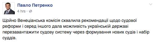 За систематические взятки задержан руководитель одного из райотделов милиции в Кировоградской области, - СБУ - Цензор.НЕТ 1077