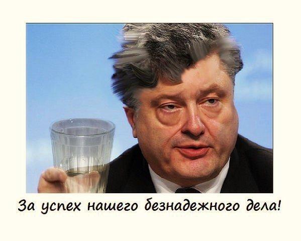 Изменения Конституции в части правосудия завершили создание новой инфраструктуры для борьбы с коррупцией в Украине, - Порошенко - Цензор.НЕТ 5703