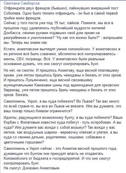 Бездеятельность Мариупольского горизбиркома по неполучению бюллетеней угрожает проведению выборов в городе, - ЦИК - Цензор.НЕТ 3557