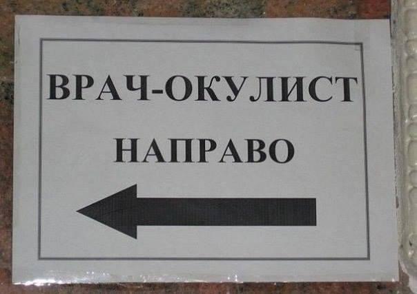 """Выборы в Лубнах под угрозой срыва, - """"Опора"""" - Цензор.НЕТ 5916"""