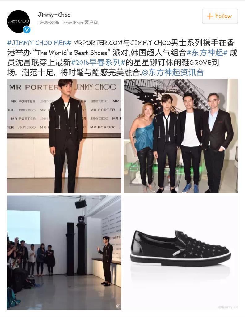 98686c45d13 Translation  TVXQ Changmin