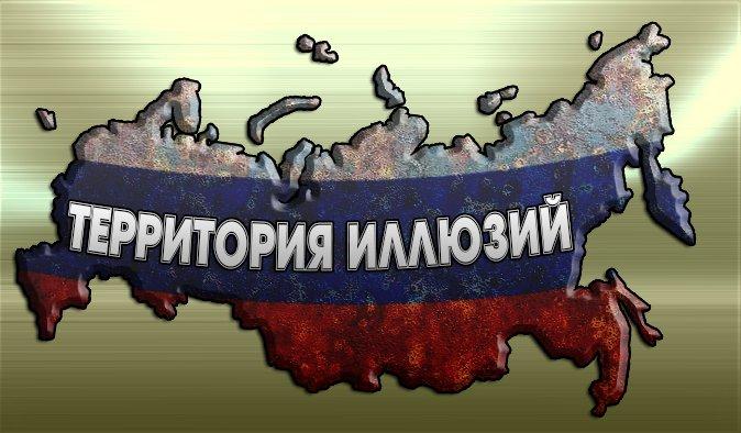 """В Госдуме увидели движение ЕС к восстановлению контактов с Россией: """"Все попытки США разорвать наши связи с Европой оказались тщетными"""" - Цензор.НЕТ 2857"""